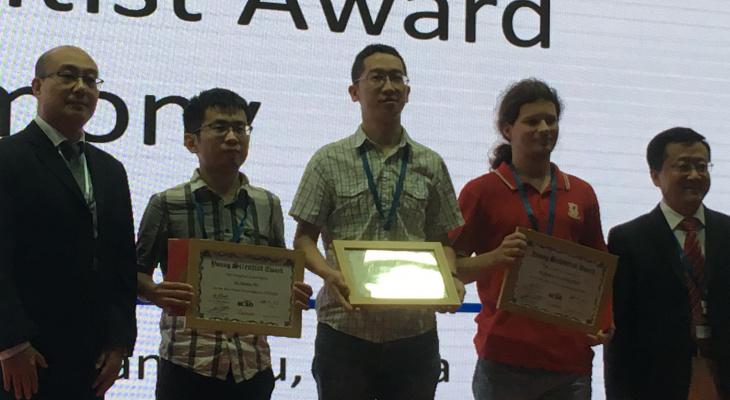 Житель Дзержинска стал обладателем премии «Young Scientist Award»