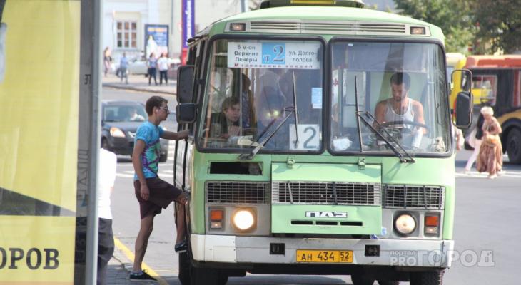 13 новых автобусов появятся в Дзержинске