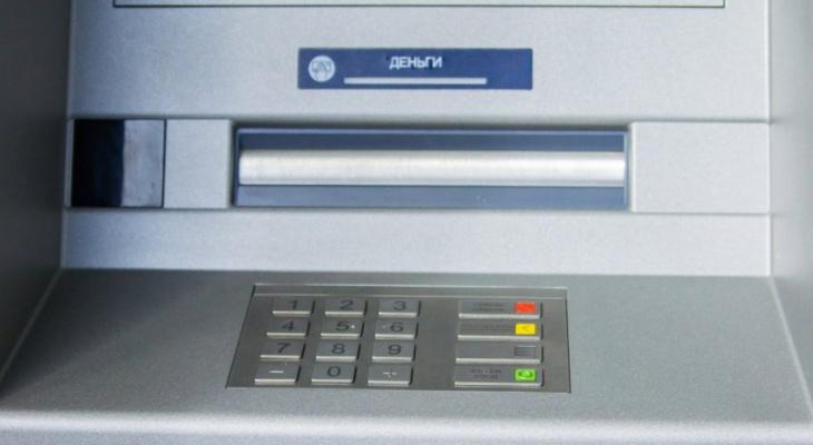 Как не стать жертвой мошенников при пользовании банкоматами