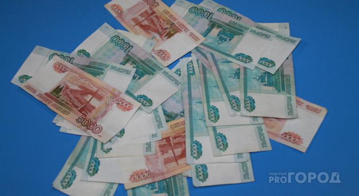 Около 70 тысяч рублей неработающие жители Дзержинска отдали мошенникам