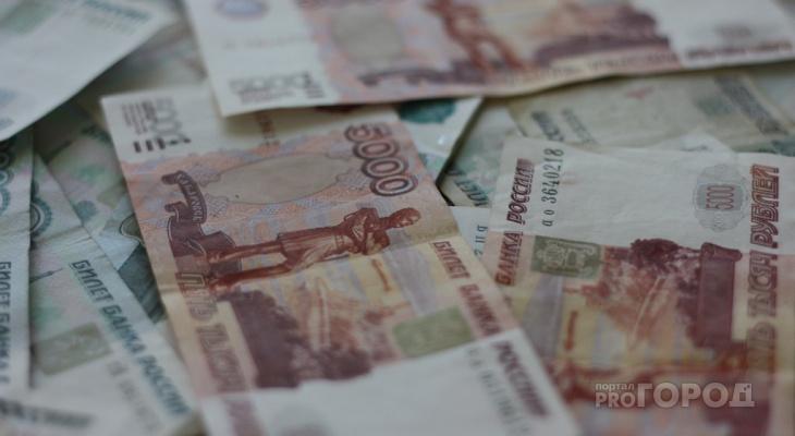 Пять миллионов из федерального бюджета утащили сотрудники социальной защиты Дзержинка