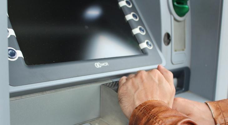 Выдача наличных через циркуляционные банкоматы будет ограничена
