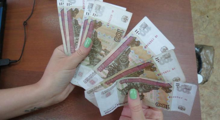 Ряду российских семей могут отменить имущественный налог