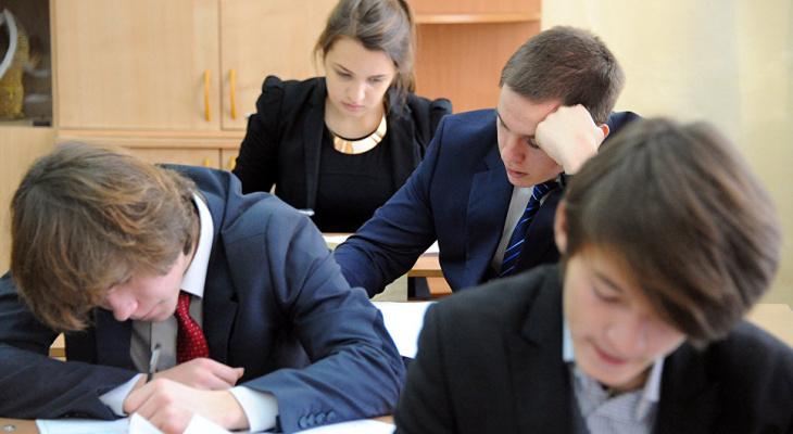 Дзержинские школьники сдадут итоговое сочинение только в 2021 году