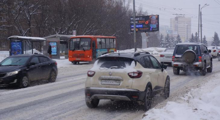 Новый дорожный знак введут с 1 марта