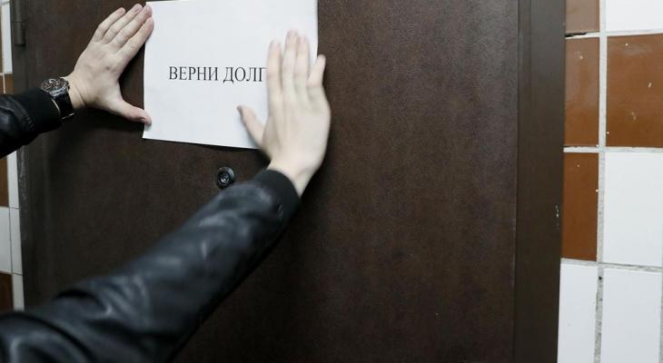 Фонд капремонта Нижегородской области ищет коллекторов для сбора долгов