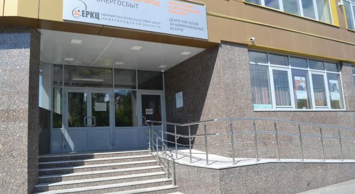 ЕКРЦ направить выплату некоторым Дзержинцам