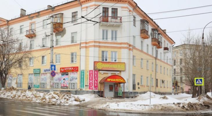 В Дзержинске разработают концепцию развития исторического центра города