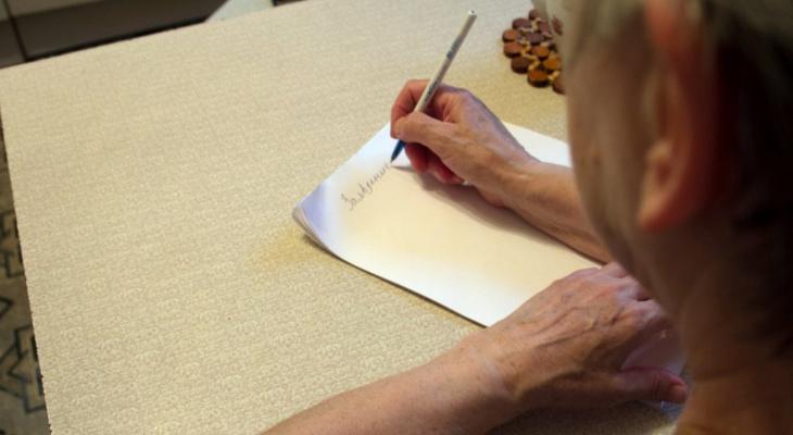 Названы условия, при которых не стоит надеяться на получение пенсии