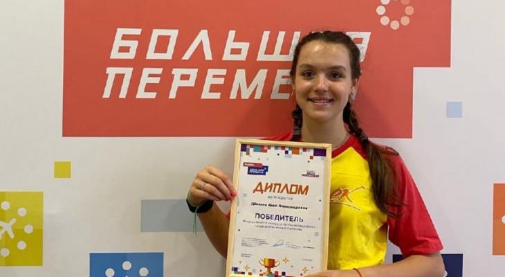 Дзержинские школьники стали победителями Всероссийского конкурса «Большая перемена»
