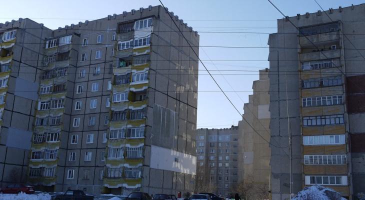 """Дзержинск будет включен в проект """"Умный город"""""""